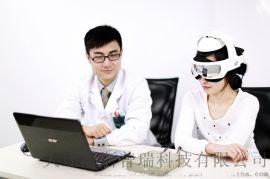 ERA健康检测系统ERA健康检测仪