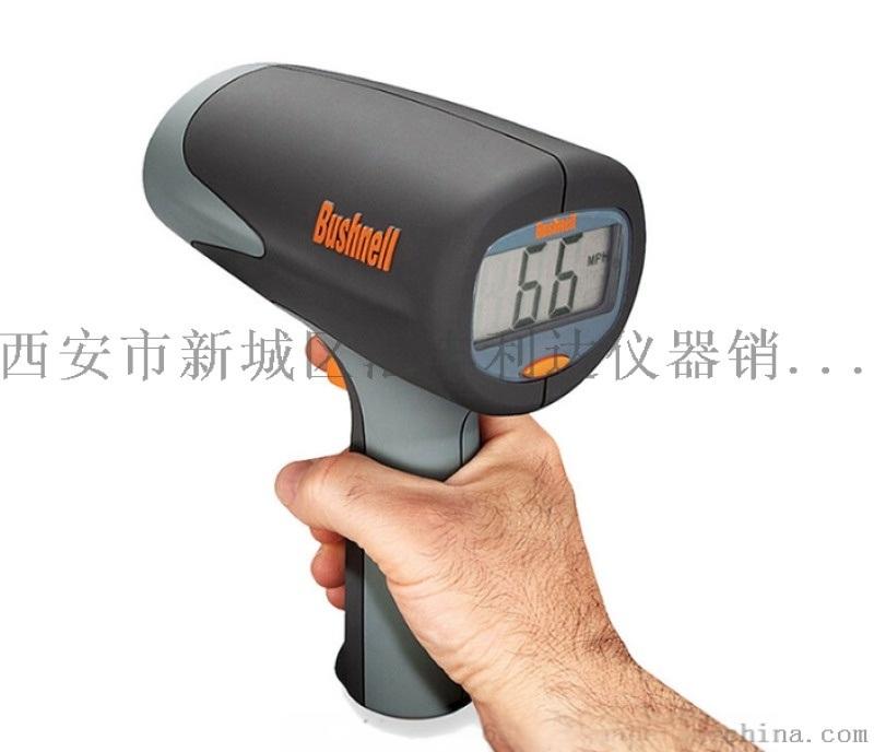 西安101911雷达测速仪13772489292