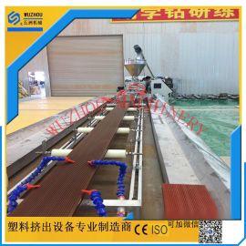 【五洲】PE木塑棧道板設備