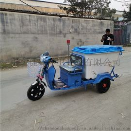 直供小型电动保洁车 电动三轮保洁车