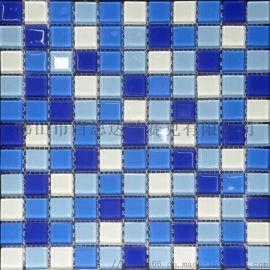 供應南昌景觀游泳池玻璃馬賽克廠家價格