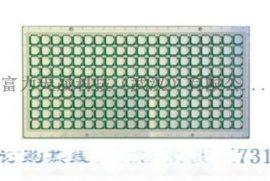 斯利通高导热IGBT3535氧化铝陶瓷基板