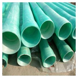工艺管道玻璃钢复合管道