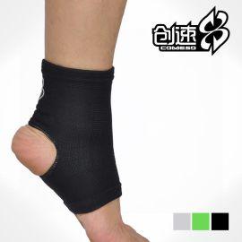 创速专业针织护踝