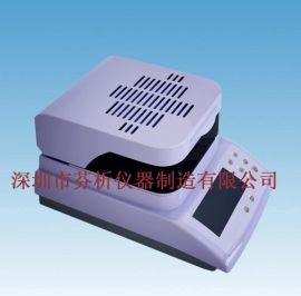 CSY-L1卤素快速水分测定仪