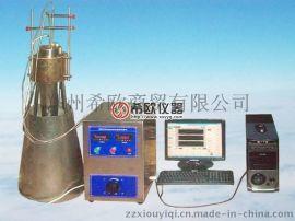 希欧仪器现货供应XU8225建筑材料不燃性试验机
