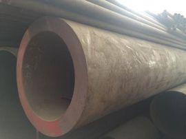 高压锅炉管5310