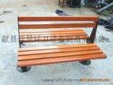 实木靠背广场休闲椅