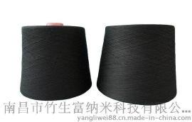竹炭纯纺纱线价格 竹炭纯纺纱线厂家 竹炭纯纺纱线功能性