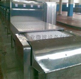 化工原料干燥设备|化工产品烘干设备