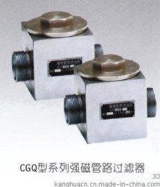 管路滤芯-过滤器液压油滤清器