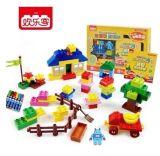 欢乐客亲子搭建套装玩游戏搭积木拼装玩具儿童节生日礼物