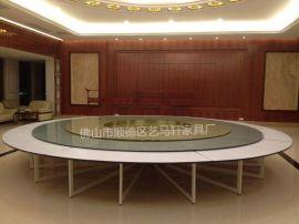 雅宴轩酒店家具 宴会家具 电动转盘 电动餐桌 HO1