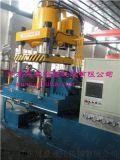廣東成型機_yb98內高壓成型機械_800t內高壓脹形機