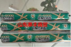 青岛杭州之江JS-6000中性硅酮结构密封胶