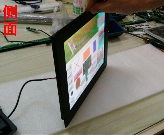 12.1寸串口屏,12.1寸工業串口觸摸屏,12.1寸串口觸摸屏,12.1寸觸摸屏顯示器