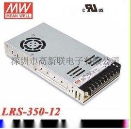 台湾明纬开关电源LRS-350-12,,350W 12V超薄型工控电源