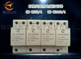 I级25KA(10/350μs)间隙型电涌保护器 开关型防雷器、浪涌保护器 OK-ID25