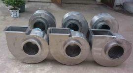 供应304材质不锈钢离心风机 耐高温设备风机