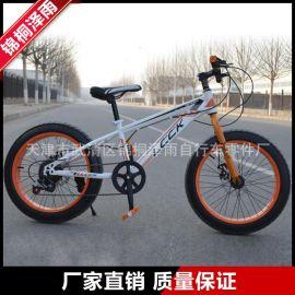 20寸变速自行车,成人山地自行车,天津死飞自行车