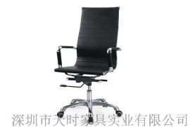人体工学时尚大班椅 天时家具办公椅