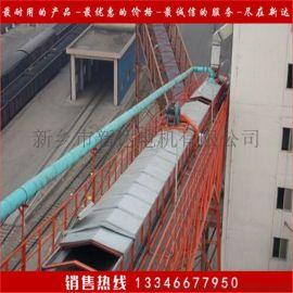 辽宁瓦房子锰矿专用气垫式输送机 铁矿气垫式输送机 远距离输送