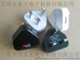 英式插腳usb充電器 UK英規插腳充電器