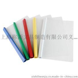透明A4彩色抽杆夹 Q312-20丝透明简易拉杆报告夹 现货 厂家直销
