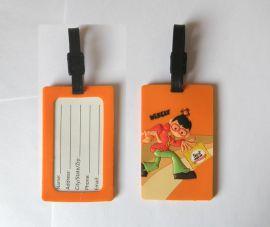创意卡通PVC软胶可爱行李牌