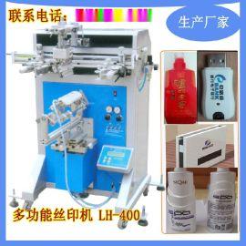 广东丝印机价格 LH-400丝印香水瓶玻璃瓶平面圆面丝印机