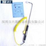 臺灣泰仕NR81533B直角彎頭K型表面熱電偶固體表面模具探頭