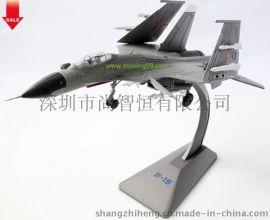 1: 48仿真合金歼15航母舰载机模型 军事模型加盟