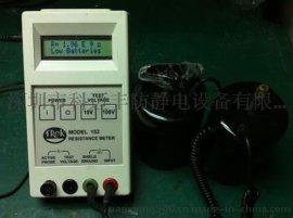 TREK152 p-cr-1同心环探测器仪器