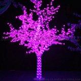 供應LED櫻花樹燈 模擬桃花樹燈景觀燈 節日發光樹燈 亮化燈3米