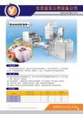 北京中央廚房設備 全自動米飯生產線