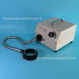 ULP-150X-R型环形光纤灯 光纤冷光源显微镜光源单孔卤素冷光源 显微镜灯