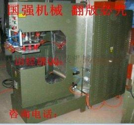 膜材焊接设备_高频焊接机