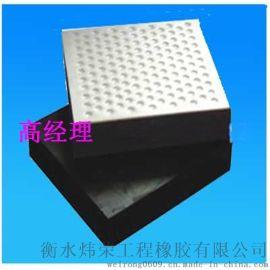 贵州毕节生产批发GJZ GYZ普通板式橡胶支座