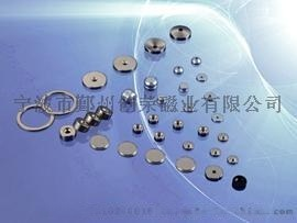 圆片磁铁圆柱磁铁环形磁铁方片磁铁