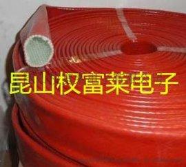 耐高温内纤维外硅胶绝缘套管,热缩管,防火管