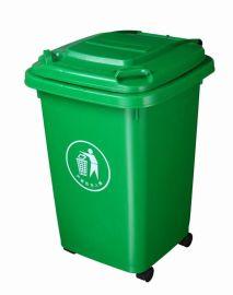 西安塑料环卫垃圾桶,垃圾桶定做、垃圾桶制作