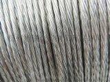 熱鍍鋅鋼絞線1.8-12mm1*7-杭州旭銳