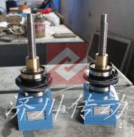 生产供应SJA/SGA小型丝杆升降机 微型特价升降机