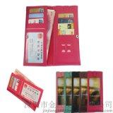 深圳手機包錢包 多功能手機錢包皮套