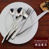 德國COSMOPOLITAN出口 不鏽  叉勺西餐食具 牛排刀叉勺四件套裝