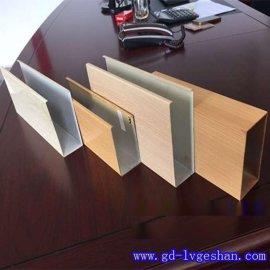 木纹铝方通 U型方通价格 山东铝方通吊顶厂家