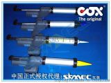 全国英国COX电动玻璃胶枪/电动手持硅胶胶枪/ab胶枪/电动幕墙打胶压胶枪