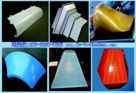 铝合金装饰材料铝单板,全国产品造型铝单板