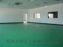 惠州环氧防水地坪,从化环氧自流平地坪工程,阳江环氧树脂地坪漆施工工艺