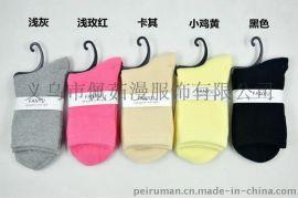 日本 女士全棉純棉襪子 加厚保暖毛圈女襪 秋冬款純色短襪